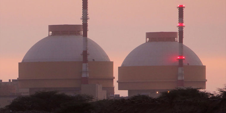 Indian nuclear power plant's network was hacked, officials confirm