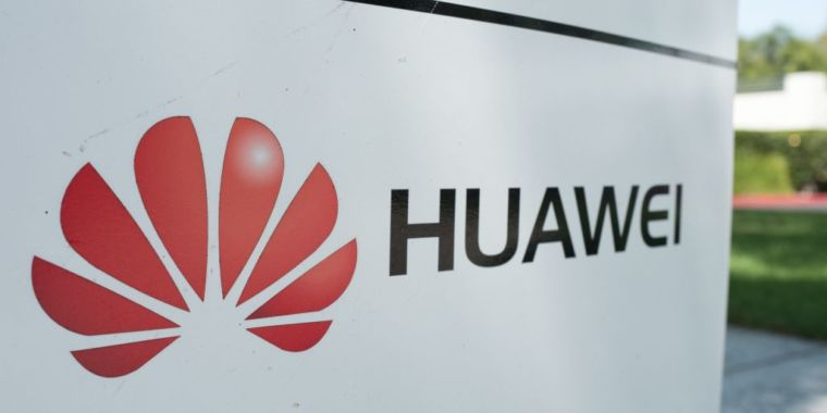 FCC plans Huawei/ZTE ban, may require ripping out existing network gear